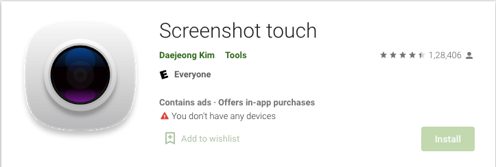 Screenshot Touch
